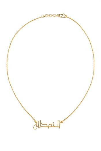 Gold Finish Alhamdulillah Necklace by Eina Ahluwalia