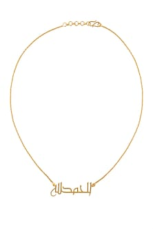 Gold Finish Alhamdulillah Necklace by Eina Ahluwalia