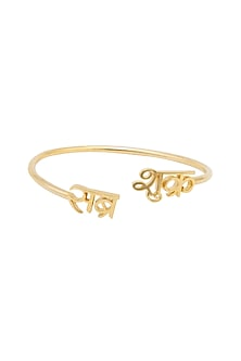 Gold Finish Sabr & Shukr Bangle by Eina Ahluwalia