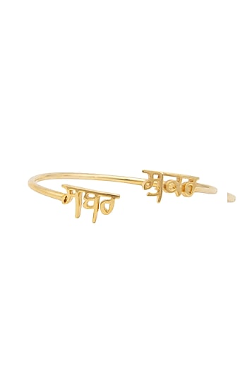 Gold Finish Bangle With Sabr & Shukr by Eina Ahluwalia