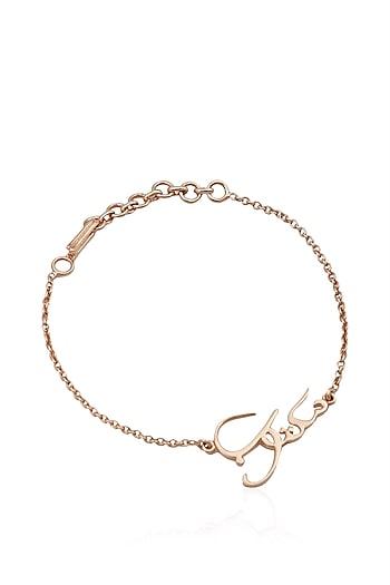 Rose Gold Plated 'Maktub' Bracelet by Eina Ahluwalia