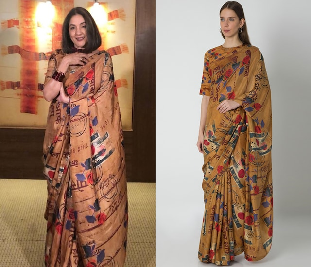 Brown Printed Saree Set by Masaba X Rhea Kapoor