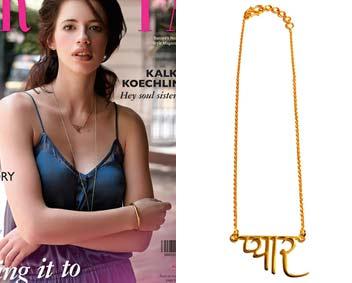 Hindi love necklace by Eina Ahluwalia