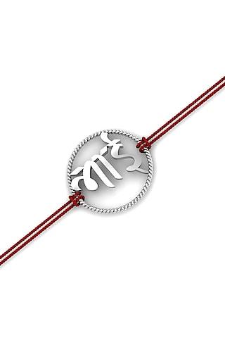 Silver Hindi Bhai Lettered Bracelet Rakhi In Sterling Silver by KuberBox